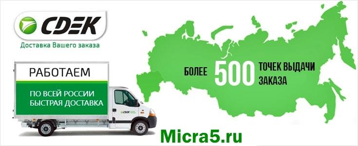 Микронаушники для экзаменов с доставкой по всей России