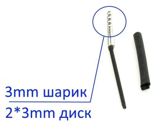магнит наушник для экзаменов